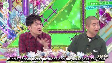 [EP195] Keyakitte, Kakenai?: Academic Skills Ranking Part 1 (English Sub)