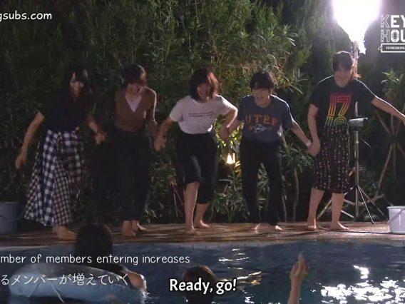 KEYAKI HOUSE ~Part 3~ (English Sub)