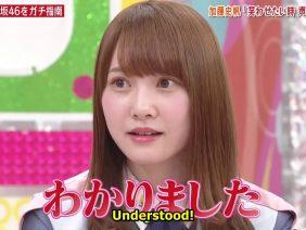 [EP04] HINABINGO!2: Hinatazaka46 Overcoming Weakness in Comedy! (English Sub)