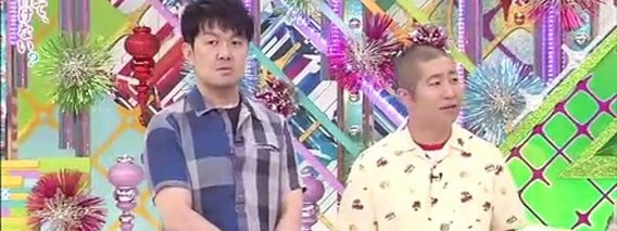 [EP197] Keyakitte, Kakenai?: 9th Single Senbatsu Announcement (English Sub)