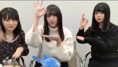 Hotokezu (Watanabe Rika x Nagahama Neru x Nagasawa Nanako) SHOWROOM 2018.11.23 (English Sub)
