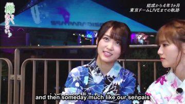 [EP201] Keyakitte, Kakenai?: Tokyo Dome Concert (English Sub)