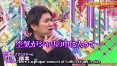 [EP203] Keyakitte, Kakenai?: Get NobuKobu's Yoshimura to Lift His Ban Part 2 (English Sub)