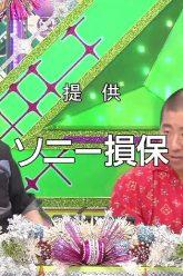 [EP204] Keyakitte, Kakenai?: Halloween Cosplay Fantasy Grand Prix (English Sub)