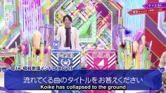 [EP206] Keyakitte, Kakenai?: Quiz King Revenge Match Part 2 (English Sub)