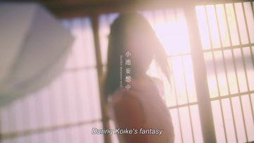 Koike Minami 2nd Single Individual PV (English Sub)