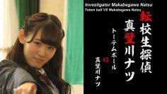 Koike Minami 3rd Single Individual PV (English Sub)