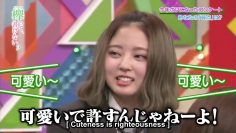 Suzumoto Miyu Keyakake Compilation Part 3