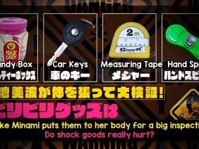 Koike Minami Selfie TV (English Sub)