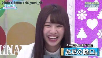 Tomita Suzuka Hiraoshi/HinaAi Compilation Part 2