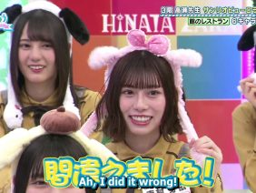 HinaAi-42