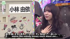 [EP218] Keyakitte, Kakenai?: Hometown Location Shoot Presentation Part 2; Valentine's Day Chocolate Part 1 (English Sub)