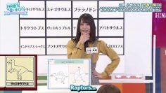 [EP41] Hinatazaka de Aimashou (English Sub)