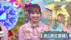 [EP44] Hinatazaka de Aimashou (English Sub)