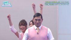 [EP48] Hinatazaka de Aimashou (English Sub)