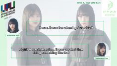 KeyaMimi 2020.4.5: Watanabe Rika and Watanabe Risa (English Sub)