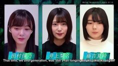 Keyaki Republic 2017 – Day 2 Viewing Party Ending Video 2020.5.31 (English Sub)