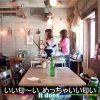 Moriya Akane ⨯ Miyata Manamo Selfie TV (English Sub)