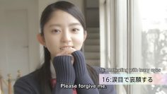 Suzumoto Miyu 1st Single Individual PV (English Sub)
