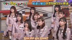 Uchi no Gaya ga Sumimasen! 2020.4.14 – Un-aired extra scene (English Sub)